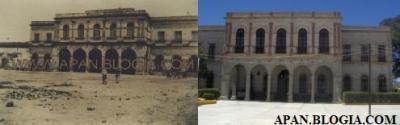 Los años dejaron su huella en la Hacienda de San Juan Ixtilmaco, hoy es una institución educativa lo que antes era uno de los centros de producción de pulque más importantes de la región.